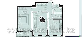 2 комнатная квартира в ЖК Асем Тас 2 69.18 м²