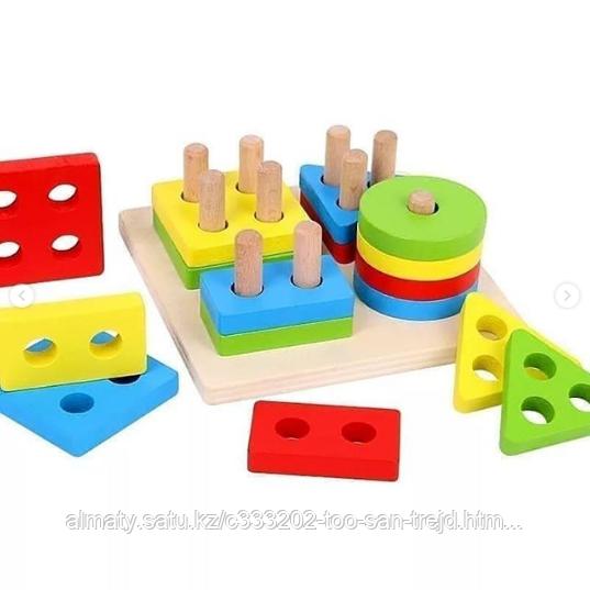 Геометрическая-интелектуальная игра( пирамида)