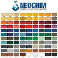 Резиновая краска, база для колеровки (бесцветная )