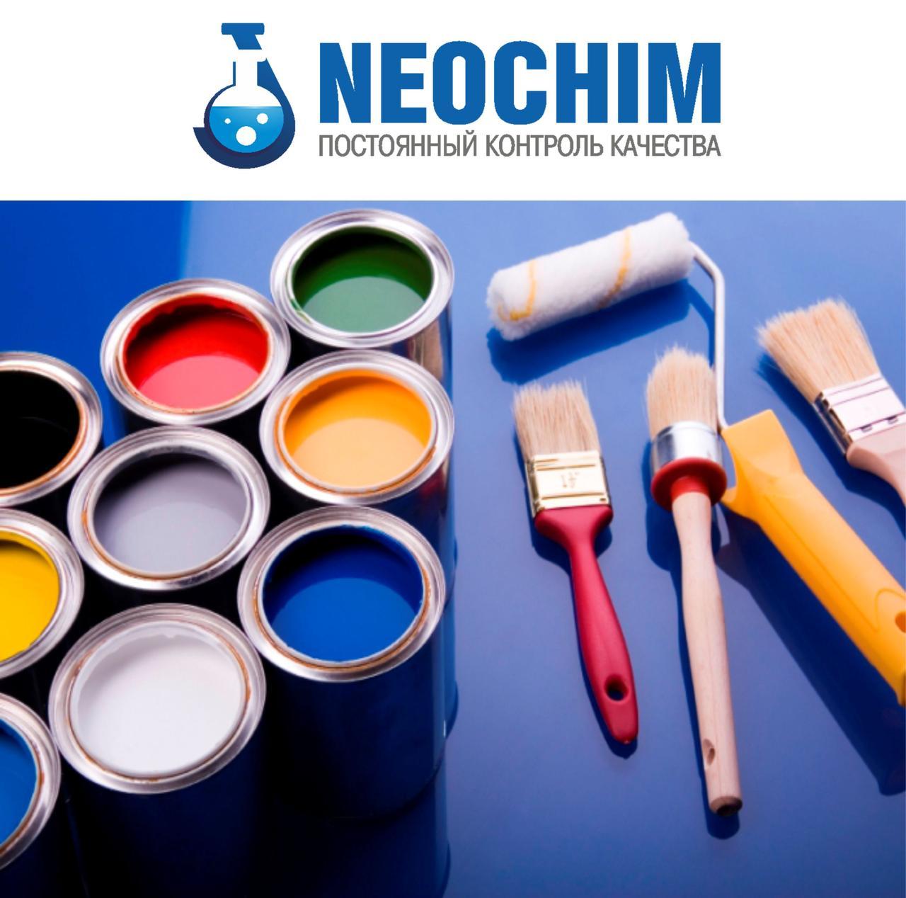 Краска экологически чистая