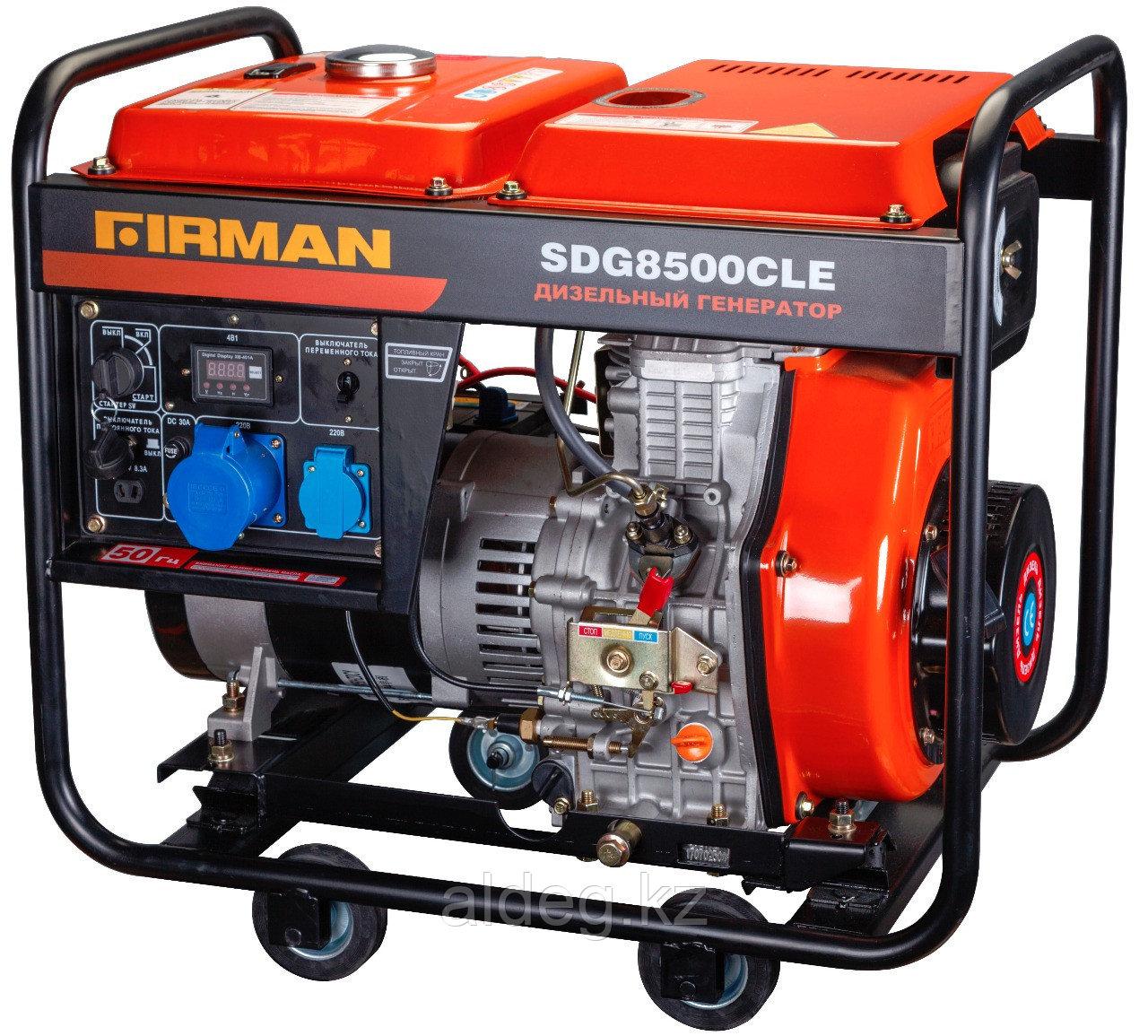 Дизельный генератор SDG 8500 TCLE