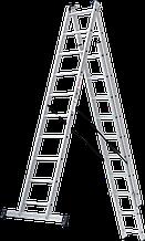 "Лестница трехсекционная 3х17 ""Новая высота"" 1230317"