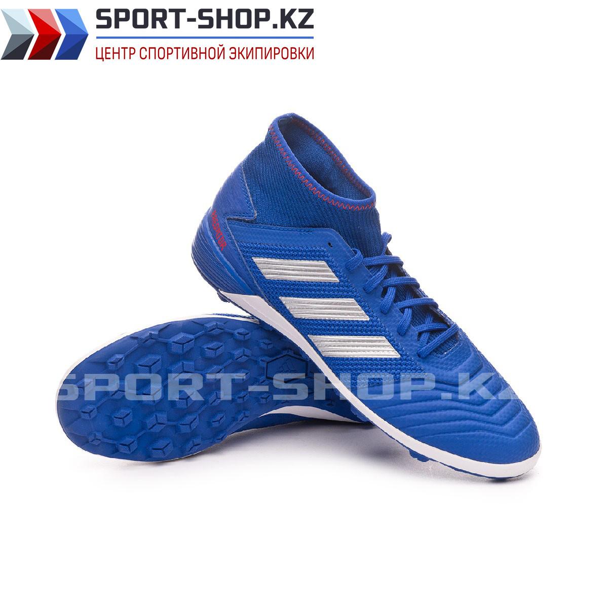 СОРОКОНОЖКИ  Adidas Predator