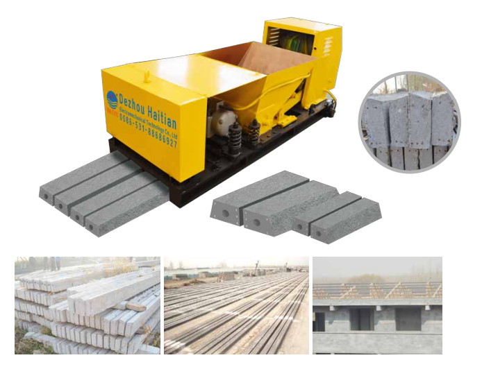 Машина для формования бетонных столбов серии TW (Haitian)