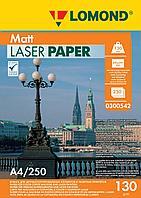 Бумага А4 для цветной лазерной печати Lomond 130g Матовая