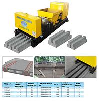 Линия по производству бетонных Т-образных балок серии TW (Haitian)