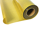 Термо флекс 0,5мх25м золото с блестками, фото 2