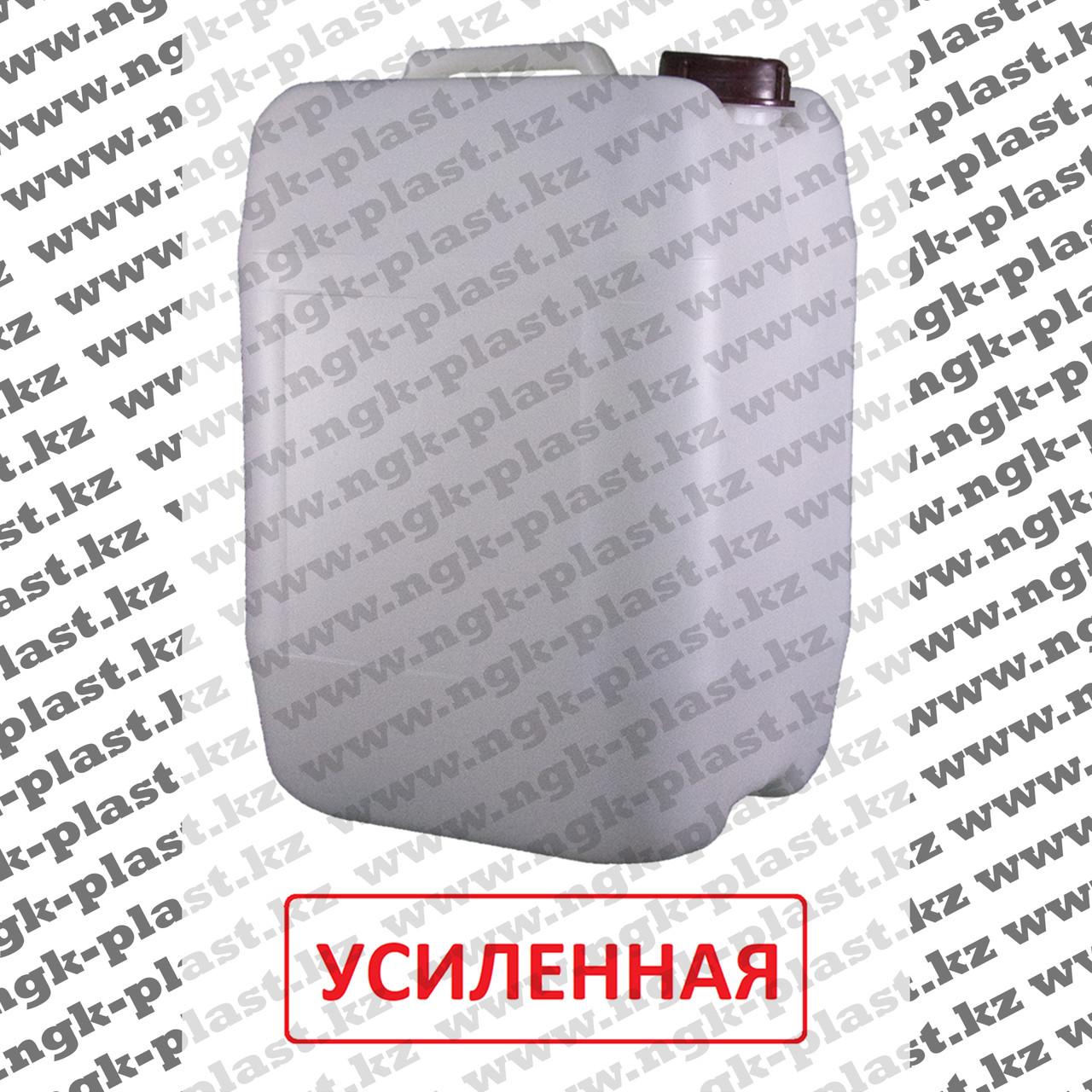 Канистра 20л (УСИЛЕННАЯ)