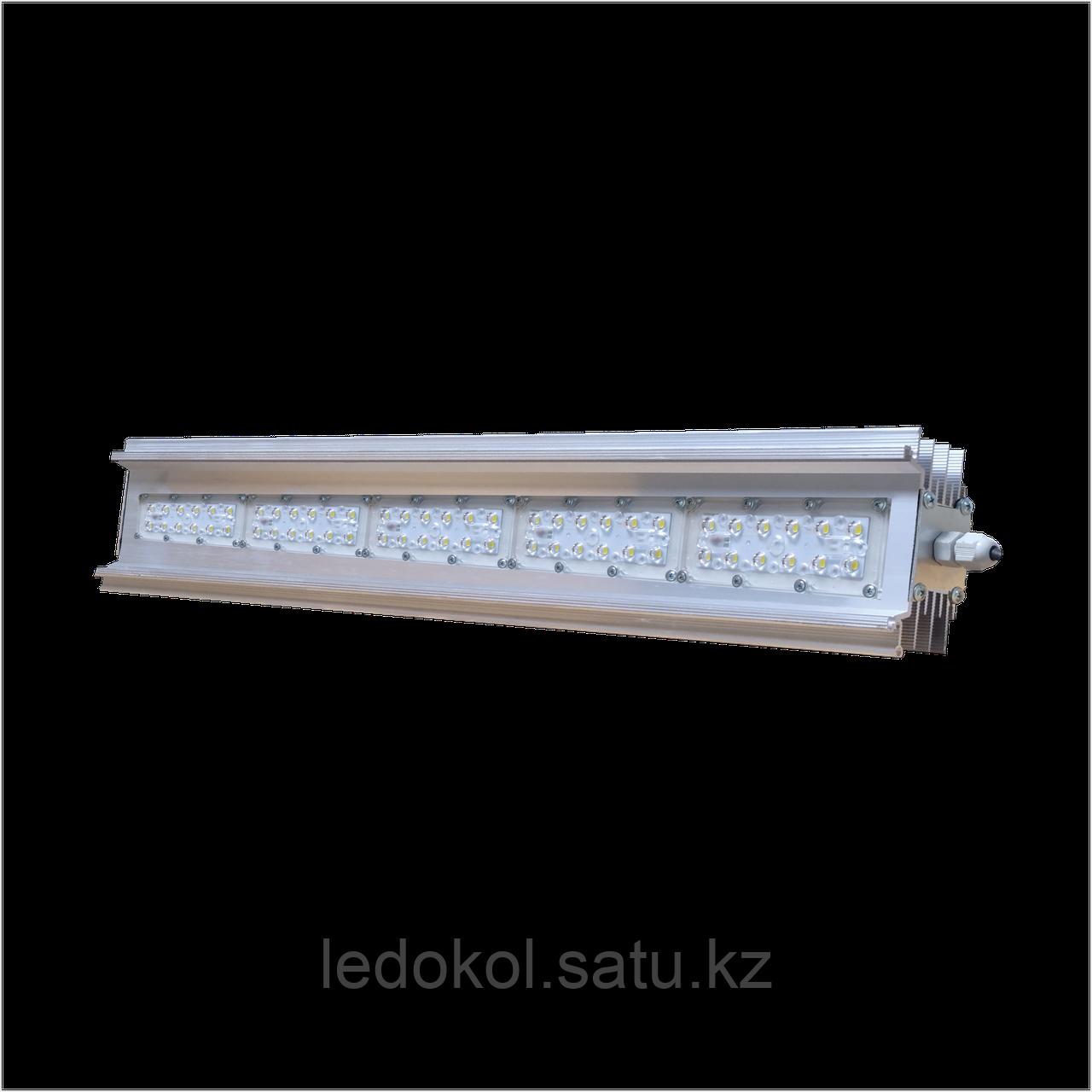 Светильник 125 Вт, Линзованный светодиодный