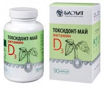 Экстракт корня лопуха с витамином D3