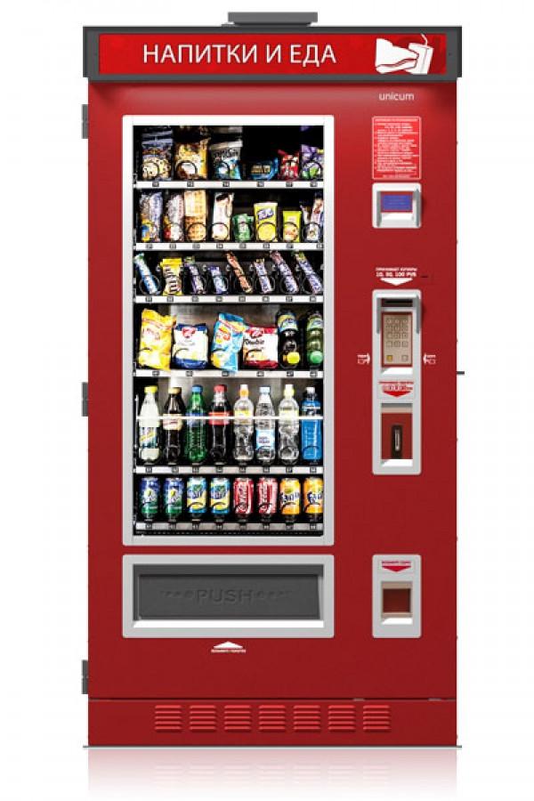 Автомат с напитками и едой