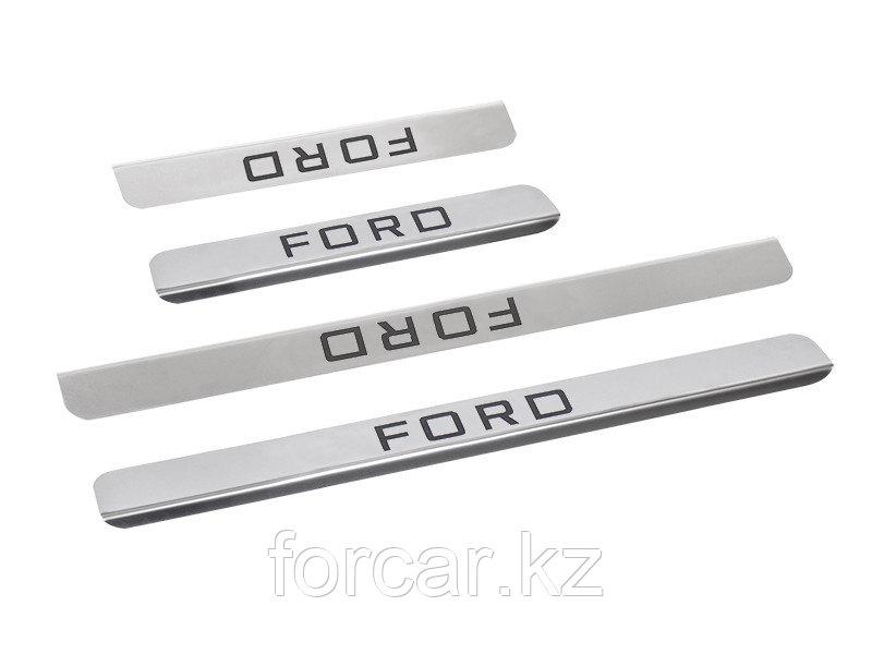 Накладки внутренних порогов FORD Focus2, Focus3, Mondeo