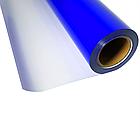 Термо флекс 0,5мх25м PU синий, фото 2