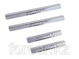 Накладки внутренних порогов ВАЗ-2170, 21104, 21124 (к-т 4 шт.)