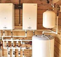 Срочный Ремонт системы отопления