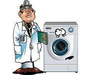 Установка стиральных машин в Алматы