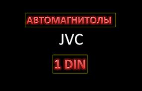 JVC 1 DIN
