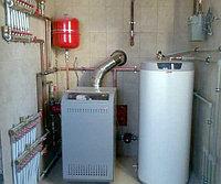 Качественный  ремонт Отопление