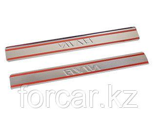Накладки внутренних порогов ВАЗ-2121 (к-т 2 шт.), фото 2