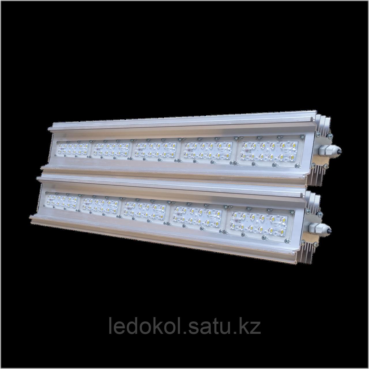 Светильник 250 Вт, Линзованный светодиодный