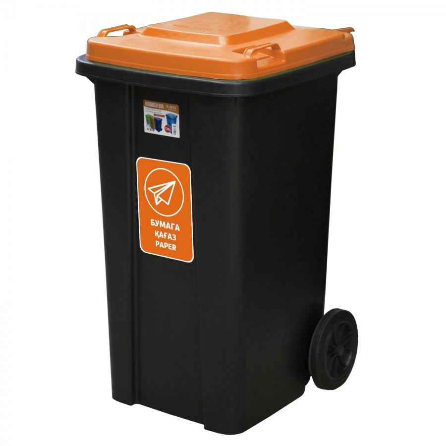Бак мусорный (120 л), с крышкой, на колесах (комбинированный)