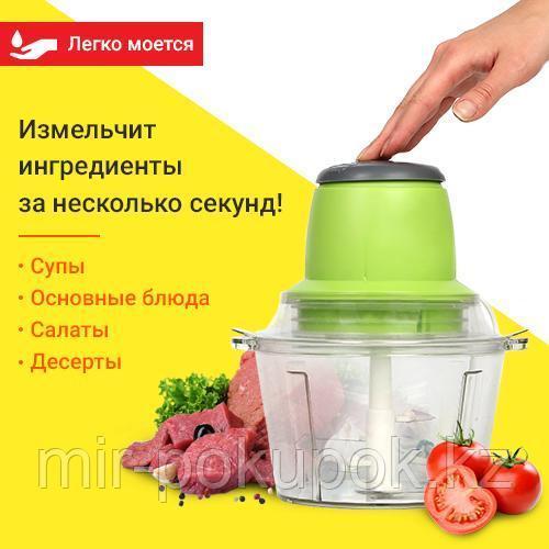Электрический  измельчитель «Молния» 6 в 1 (миксер, шейкер, мясорубка, блендер, овощерезка, кофемолка) )