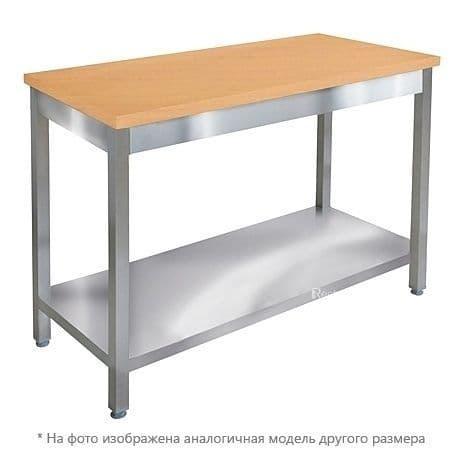 Стол кондитерский Iterma СЦ-213/1508 Ш430