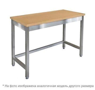 Стол кондитерский Iterma СЦ-253/1508