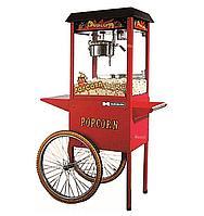 Аппарат для попкорна Hurakan HKN-PCORN-T с тележкой