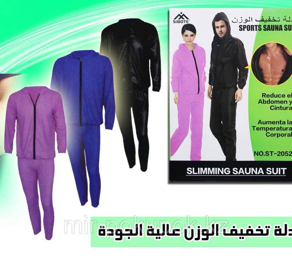 Костюм для похудения (весогонка) Sauna с капюшоном для мужчин и девушек Sibote