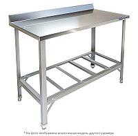 Стол производственный Kayman СП-255/1006