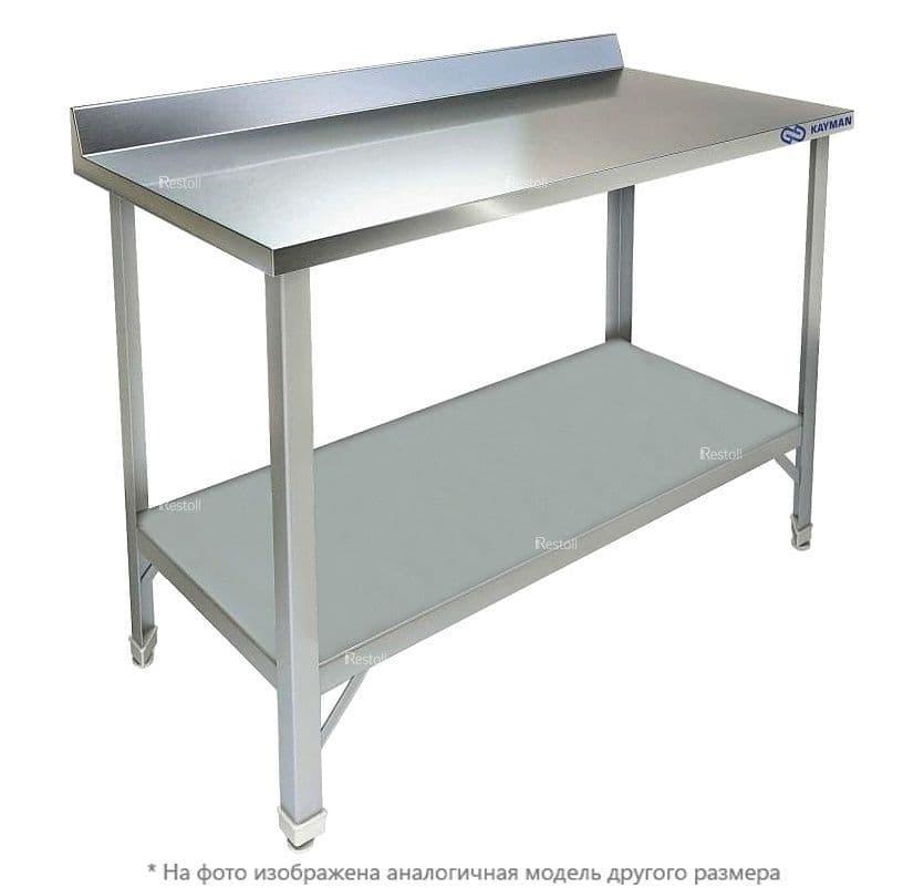 Стол производственный Kayman СП-242/0907