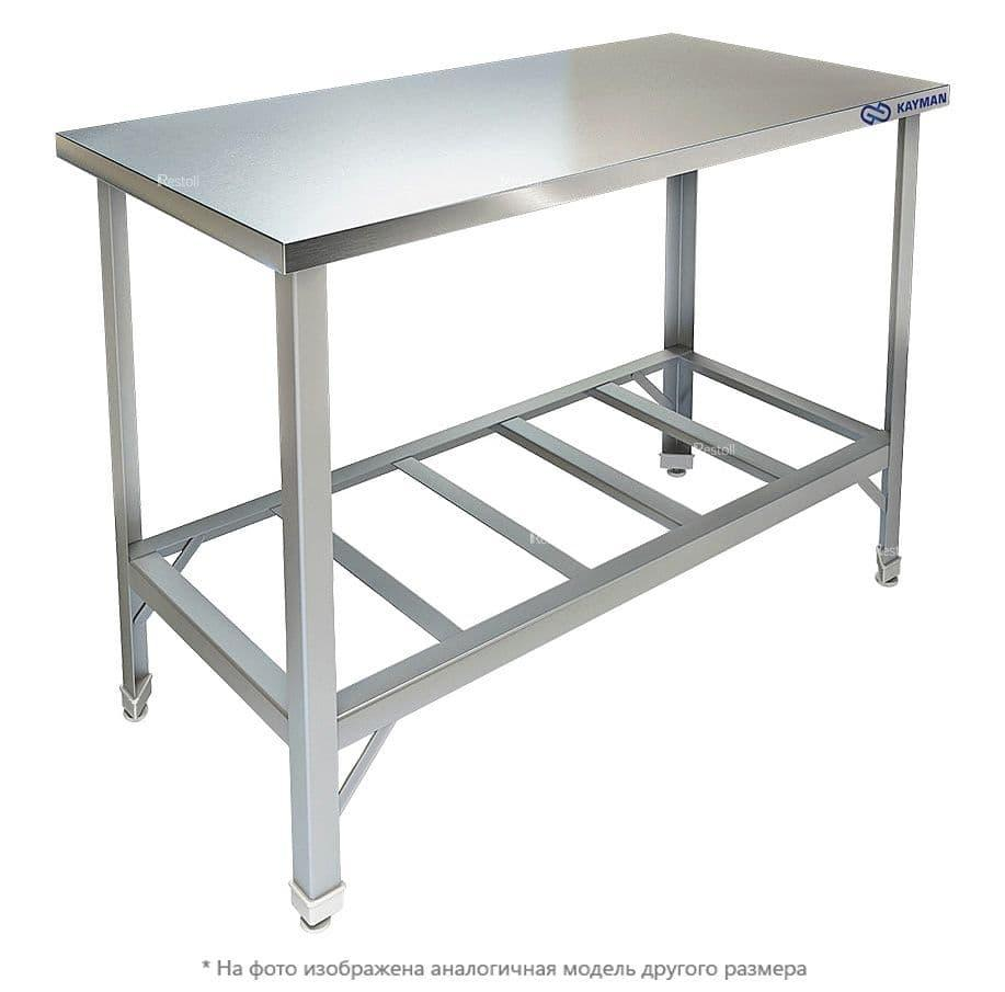 Стол производственный Kayman СЦ-255/0606