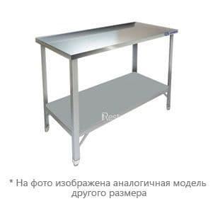 Стол производственный Kayman СЦ-242/1506
