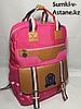 Школьный рюкзак для девочек, со 2-го по 4-й класс. Высота 39 см,длина 27см,ширина 16 см.