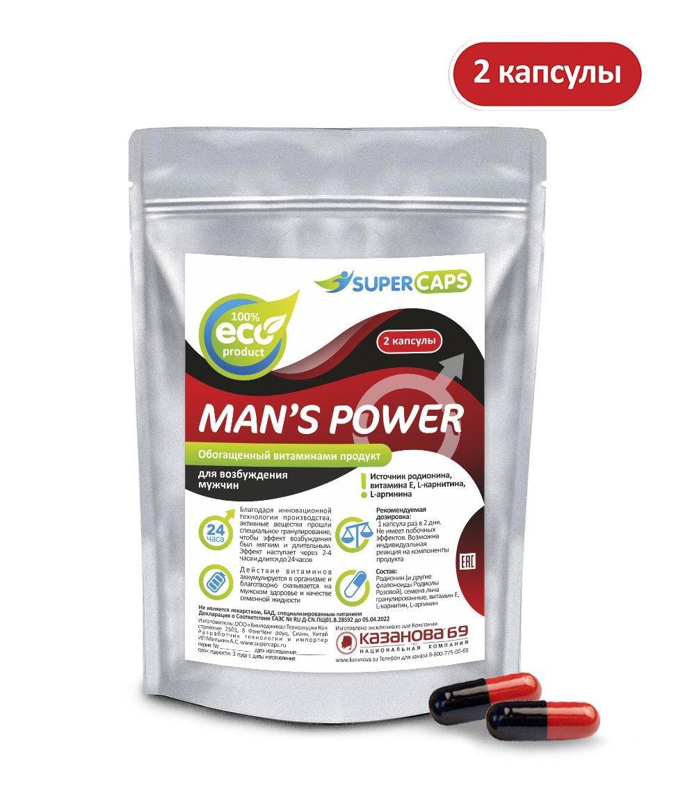 """Возбуждающее мужское средство """"Man's Power"""" с L-carnitin, 2 капсулы"""