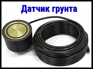 Датчик грунта для DEVIreg 850
