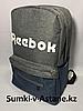 Спортивный рюкзак Reebok для города.Высота 42 см, ширина 27 см,глубина 15 см.