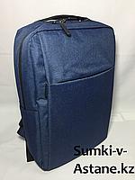 Компактный  рюкзак для города.Высота 40 см, ширина 28 см,глубина 12 см., фото 1