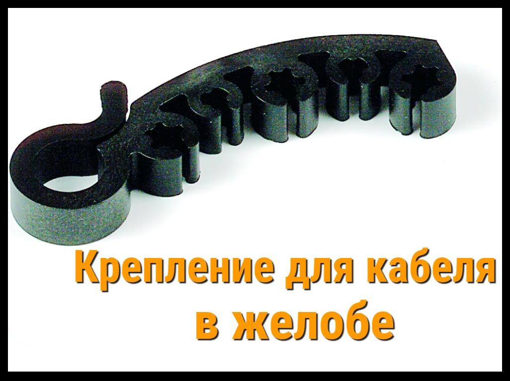 Крепление кабеля пластиковое в желобе
