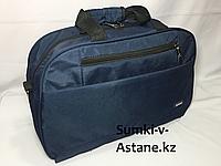 Компактная дорожная сумка Cantlor. Высота 30 см, ширина 51 см, глубина 19 см., фото 1