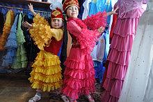 Казахская детская одежда