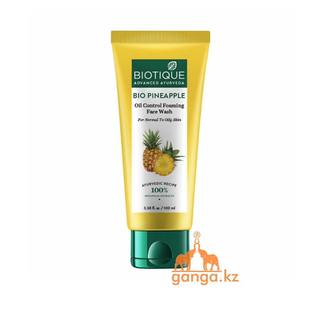 Гель-Пенка для умывания Био Ананас (Bio Pineapple Oil Control Foaming Face Wash BIOTIQUE), 100мл.