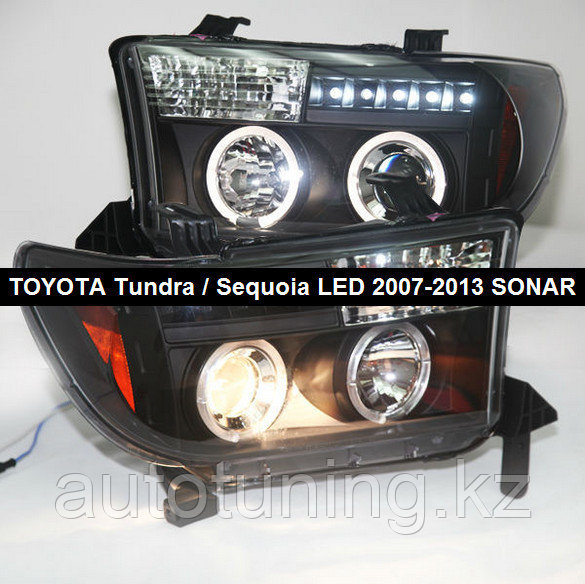 Альтернативная оптика на Toyota Tundra / Sequoia 2007-2013 г. BLACK LED