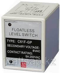 Автоматический регулятор уровня воды С61F-GP, контакнтый