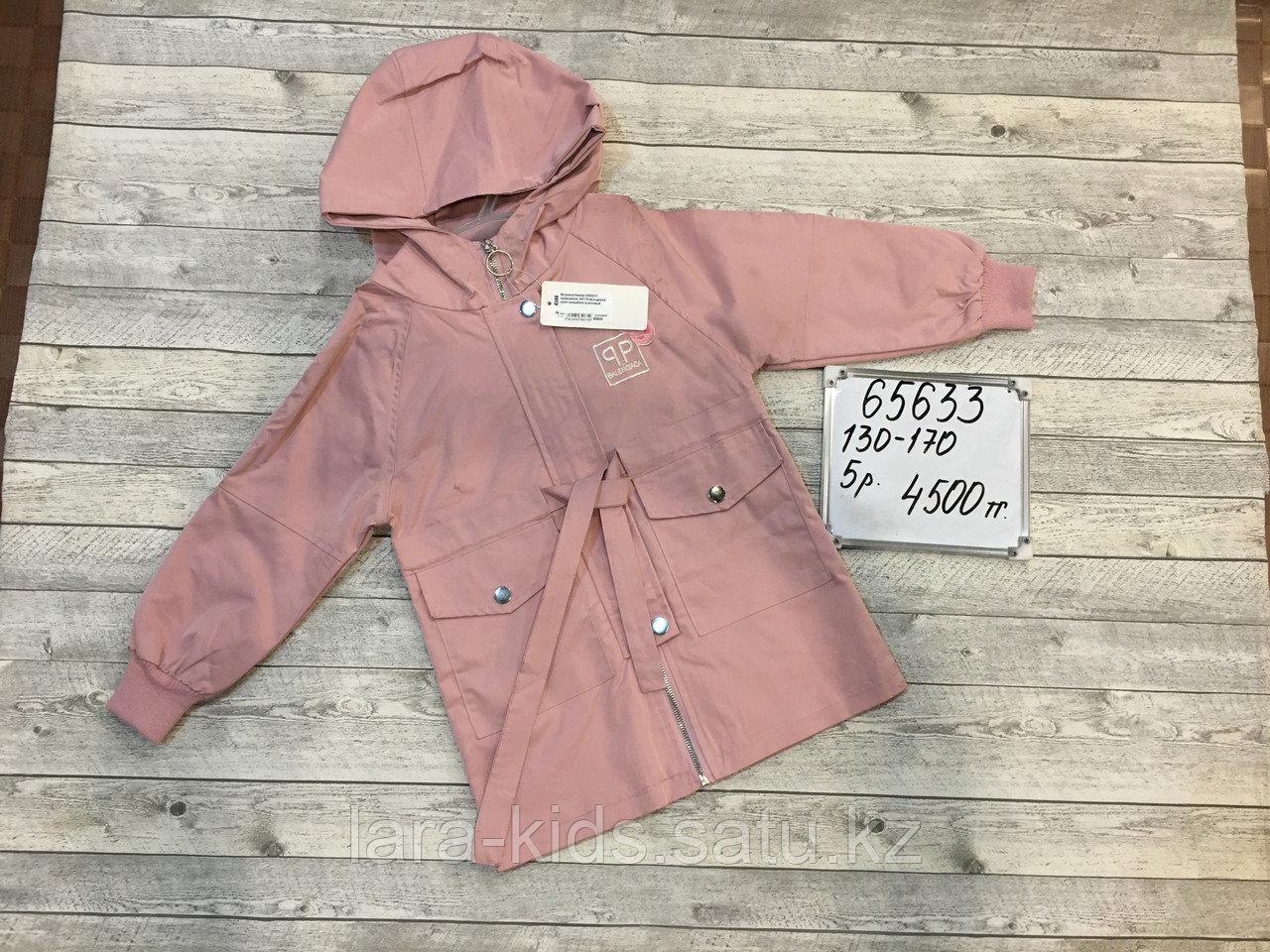 Куртки и ветровки для девочек
