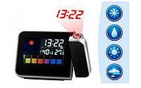 Проекционные часы с метеостанцией