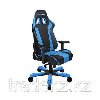 Игровое компьютерное кресло DX Racer OH/KS06/NB, фото 2