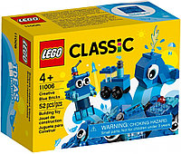 11006 Lego Classic Синий набор для конструирования, Лего Классик