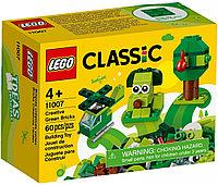 11007 Lego Classic Зелёный набор для конструирования, Лего Классик